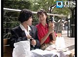 TBSオンデマンド「意外とシングルガール #1」