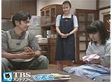 TBSオンデマンド「キッズ・ウォー2〜ざけんなよ〜 #26」