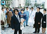 TBSオンデマンド「サラリーマン金太郎」 30daysパック