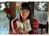 日テレオンデマンド「東京全力少女 #10」