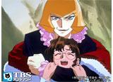 TBSオンデマンド「魔術士オーフェン Revenge #12」