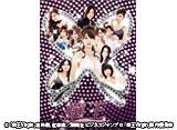 テレビ東京オンデマンド「嬢王Virgin #1〜#6」 14daysパック