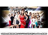 テレビ東京オンデマンド「嬢王3 〜Special Edition〜」30daysパック