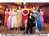 テレビ東京オンデマンド「嬢王」