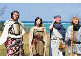 テレビ東京オンデマンド「勇者ヨシヒコと悪霊の鍵 #11」