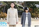 日テレオンデマンド「悪夢ちゃん #11」