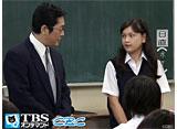 TBSオンデマンド「キッズ・ウォー3〜ざけんなよ〜 #13」