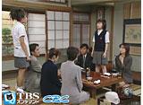 TBSオンデマンド「キッズ・ウォー3〜ざけんなよ〜 #35」