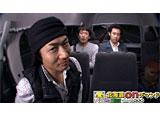 おにぎりあたためますか 札幌・室蘭 36号線の旅 #3