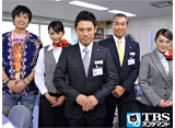 TBSオンデマンド「あぽやん〜走る国際空港 スタートナビ」