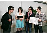 テレビ東京オンデマンド「ゴッドタン アイドルのおっぱいを見せてもらえ'09春」