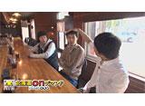 おにぎりあたためますか 札幌・室蘭 36号線の旅 #4