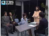TBSオンデマンド「オトナの男 #4」