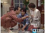 TBSオンデマンド「オトナの男 #5」
