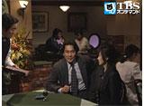 TBSオンデマンド「オトナの男 #7」