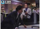 TBSオンデマンド「オトナの男 #9」
