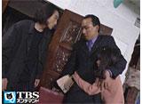 TBSオンデマンド「オトナの男 #12」