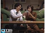 TBSオンデマンド「オトナの男 #13」