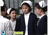 TBSオンデマンド「いのちの現場から #11」