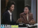 TBSオンデマンド「いのちの現場から #33」