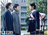 TBSオンデマンド「サラリーマン金太郎3 #5」
