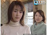 TBSオンデマンド「サラリーマン金太郎3 #6」