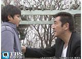 TBSオンデマンド「サラリーマン金太郎3 #7」