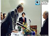 TBSオンデマンド「サラリーマン金太郎3 #10」