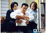TBSオンデマンド「サラリーマン金太郎3 #11」