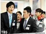 TBSオンデマンド「あぽやん〜走る国際空港 #4」