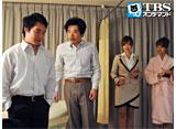 TBSオンデマンド「終電バイバイ #6」