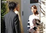 テレ朝動画「おトメさん #7」