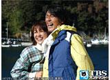TBSオンデマンド「サラリーマン金太郎4 #1」