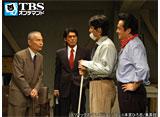 TBSオンデマンド「サラリーマン金太郎4 #2」
