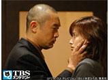 TBSオンデマンド「サラリーマン金太郎4 #4」