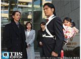 TBSオンデマンド「サラリーマン金太郎4 #5」