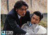 TBSオンデマンド「サラリーマン金太郎4 #6」