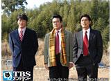 TBSオンデマンド「サラリーマン金太郎4 #7」