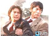 TBSオンデマンド「サラリーマン金太郎4 #9」