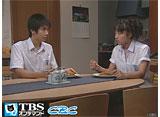 TBSオンデマンド「キッズ・ウォー4〜ざけんなよ〜 #26」