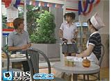 TBSオンデマンド「キッズ・ウォー4〜ざけんなよ〜 #38」