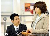TBSオンデマンド「あぽやん〜走る国際空港 #8」
