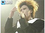 TBSオンデマンド「90's ライブコレクション アイラブバンド『JUSTY-NASTY』」