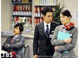 TBSオンデマンド「あぽやん〜走る国際空港 #9」