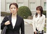 テレ朝動画「7人の女弁護士(2006) #1」