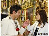 テレ朝動画「7人の女弁護士(2006) #6」