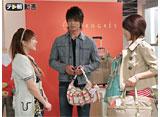 テレ朝動画「7人の女弁護士(2008) #2」