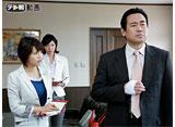 テレ朝動画「7人の女弁護士(2008) #3」