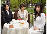 テレ朝動画「7人の女弁護士(2008) #4」