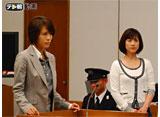 テレ朝動画「7人の女弁護士(2008) #8」